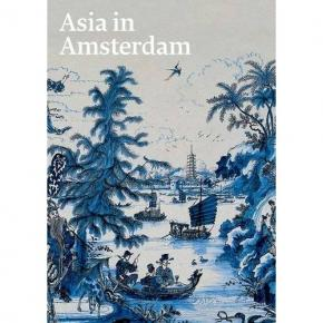 asia-in-amsterdam-the-culture-of-luxury-in-the-golden-age