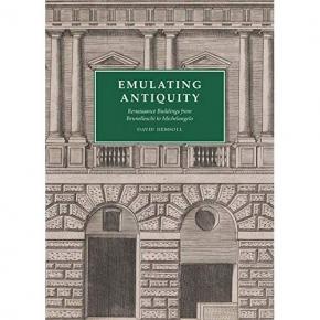 emulating-antiquity