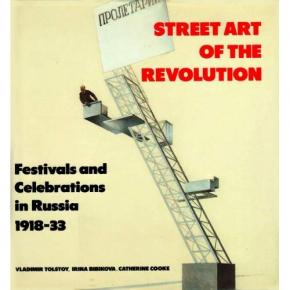 street-art-of-the-revolution-festivals-and-celebrations-in-russia-1918-33-