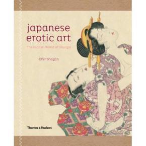 japanese-erotic-art