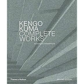 kengo-kuma-complete-works-new-edition-