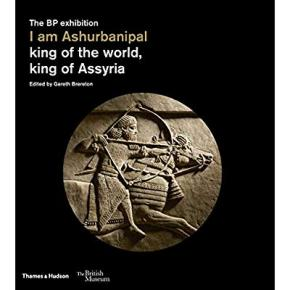 i-am-ashurbanipal-king-of-the-world-king-of-assyria
