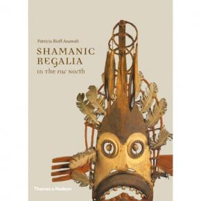 shamanic-regalia-in-the-far-north