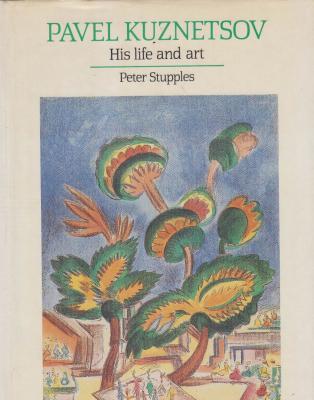 pavel-kuznetsov-his-life-and-art