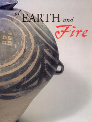 of-earth-and-fire-anglais