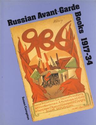 russian-avant-garde-books-1917-34-
