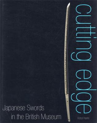 cutting-edge-japanese-swords-in-the-british-museum-anglais