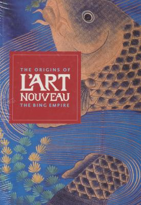 the-origins-of-l-art-nouveau-the-bing-empire-