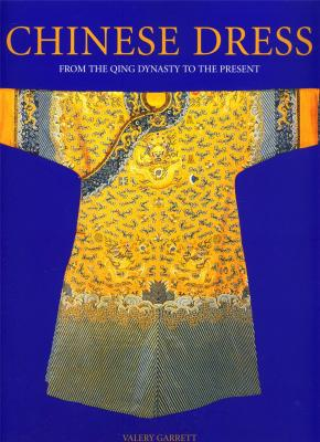chinese-dress-from-the-qing-dynasty-to-the-present-anglais