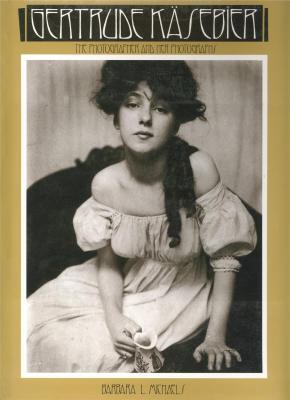gertrude-kasebier-1852-1934-