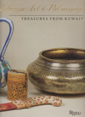 islamic-art-patronage-treasures-from-kuwait-