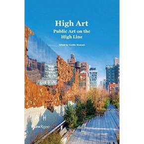 high-art-anglais