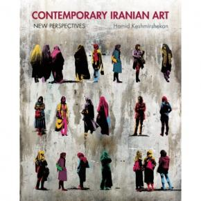 contemporary-iranian-art-new-perspectives