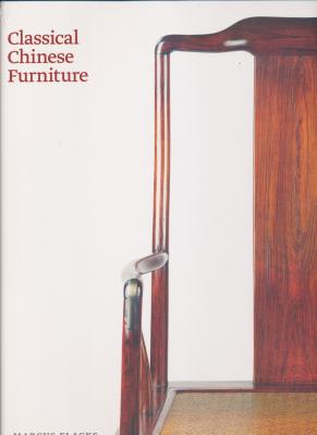 classical-chinese-furniture-anglais