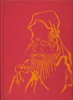 ko-ji-hO-ten-dictionnaire-À-l-usage-des-amateurs-et-collectionneurs-d-objets-d-art-japonais-chinois