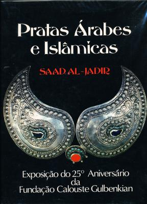 pratas-arabes-e-islamicas