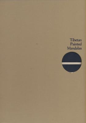tibetan-painted-mandalas