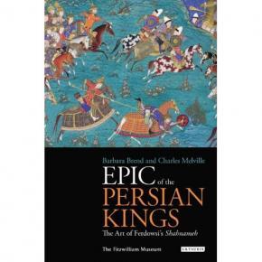 epic-of-the-persian-kings-the-art-of-ferdowsi-s-shahnameh