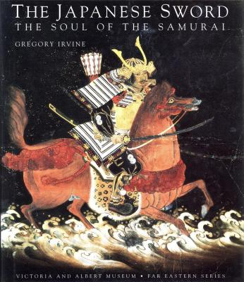 the-japanese-sword-the-soul-of-the-samourai-