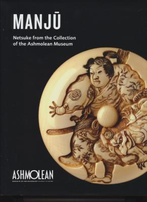 manju-netsuke-from-the-collection-of-the-ashmolean-museum
