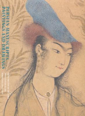 persian-manuscripts-anglais