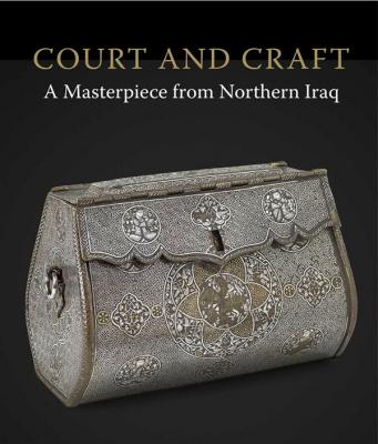 court-and-craft-a-masterpiece-from-northern-iraq