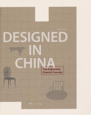 designed-in-china-the-engrossing-oriental-concept-