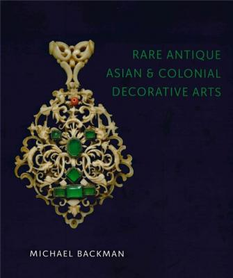 rare-antique-asian-colonial-decorative-arts
