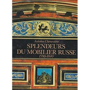 splendeur-du-mobilier-russe-1780-1840