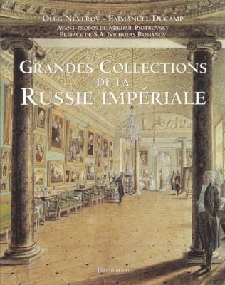 grandes-collections-de-la-russie-imperiale