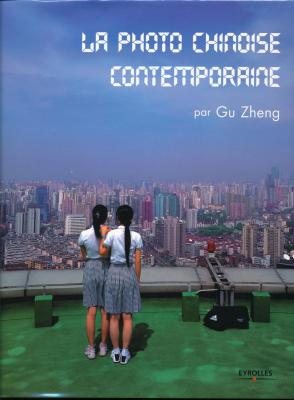 la-photo-chinoise-contemporaine