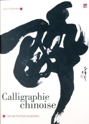 calligraphie-chinoise-1er-ed-l-art-de-l-ecriture-au-pinceau