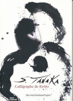shingai-tanaka-calligraphe-de-kyoto