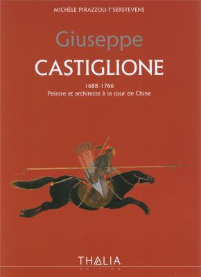 giuseppe-castiglione-1688-1766-peintre-a-la-cour-de-chine-