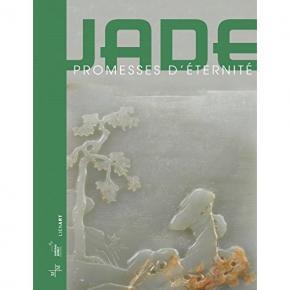 jade-promesses-d-EternitE