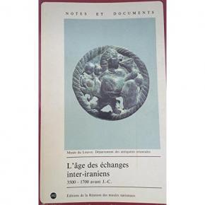 l-Ã'ge-des-Echanges-inter-iraniens-3500-1700-avant-jc