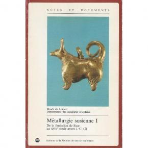 mEtallurgie-susienne-i-de-la-fondation-de-suse-au-xviiie-siEcle-avant-j-c-2-