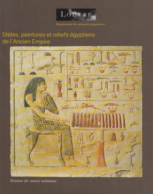 steles-peintures-et-reliefs-egyptiens-de-l-ancien-empire-
