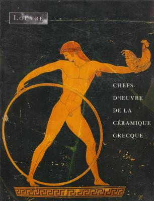 chefs-d-oeuvre-de-la-cEramique-grecque-dans-les-collections-du-louvre