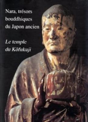 nara-trEsors-bouddhiques-du-japon-ancien