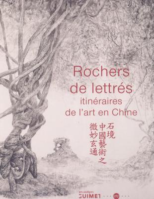 rochers-de-lettrEs-itinEraires-de-l-art-en-chine