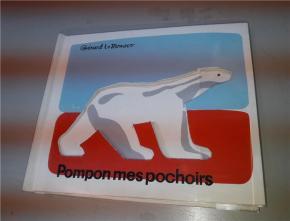 pompon-mes-pochoirs-fr