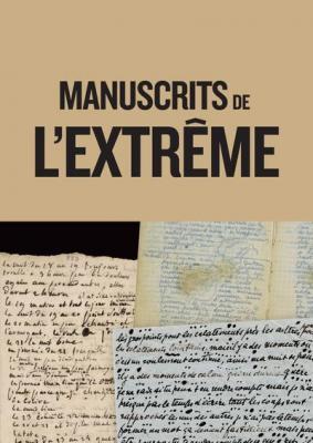 manuscrits-de-l-extrEme