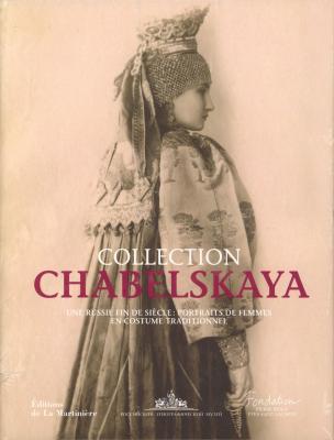 chabelskaya-une-russie-fin-de-siecle-portraits-de-femmes-en-costume-traditionnel