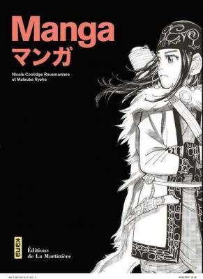 art-manga
