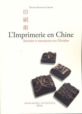 l-imprimerie-en-chine-invention-et-transmission-vers-l-occident