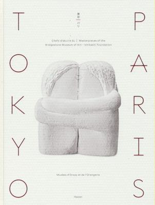 tokyo-paris-chefs-d-oeuvre-du-bridgestone-museum-of-art-ishibashi-foundation