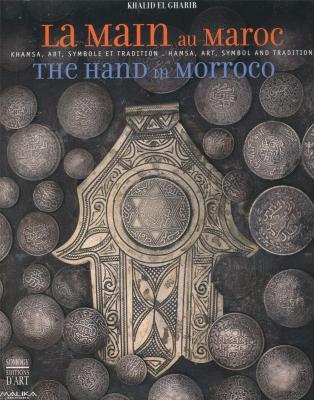 la-main-au-maroc-bilingue-anglais-francais-khamsa-art-symbole-et-tradition-hamsa-art-symbo