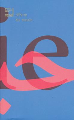 institut-du-monde-arabe-album-du-musee