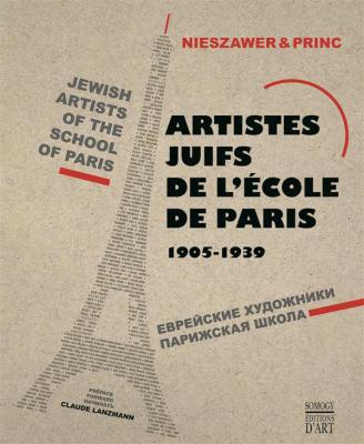 artistes-juifs-de-l-Ecole-de-paris-1905-1939